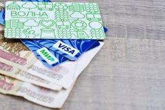 Cartão plástico do transporte Imagem de Stock Royalty Free