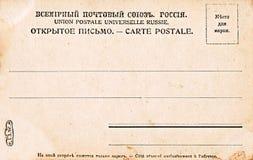 Cartão velho do retorno, até 1917 Imagem de Stock