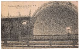 Cartão velho entre 1905-1920 Águas minerais Rússia Imagens de Stock Royalty Free