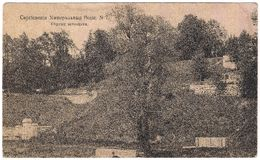 Cartão velho entre 1905-1920 Águas minerais Rússia Imagens de Stock
