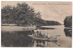 Cartão velho entre 1905-1920 Tambov Rússia Imagem de Stock