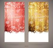 Cartões brilhantes do convite do dia de Valentim Imagem de Stock Royalty Free
