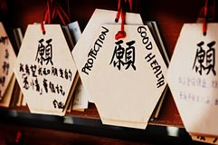 Cartões budistas da oração fotos de stock royalty free