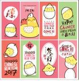 2017 cartões chineses do ano novo ilustração stock
