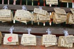 Cartões do desejo do japonês Fotografia de Stock