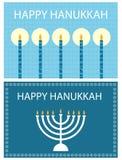 Cartões felizes de Hanukkah ilustração do vetor