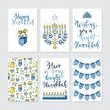 Cartões para o Hanukkah ilustração stock