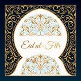 Cart?o de Eid al-Fitr Mubarak Bandeira do vetor com crescente, decoração dourada para o feriado árabe imagem de stock