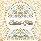 Cart?o de Eid al-Fitr Mubarak Bandeira do vetor com crescente, decora??o dourada para o feriado ?rabe foto de stock royalty free