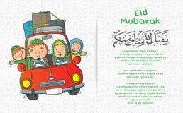 Cart?o de Eid Mubarak ilustração stock