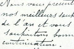 Carta Foto de archivo