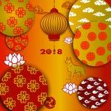 Carta cinese che taglia anno di cane illustrazione vettoriale
