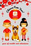 Carta cinese del nuovo anno del cane Vector l'illustrazione, il grande elemento di progettazione per la congratulazione, le inseg Immagine Stock