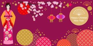 Carta cinese felice del nuovo anno Bella ragazza asiatica, ornamenti astratti, sakura di fioritura e lanterne orientali illustrazione di stock