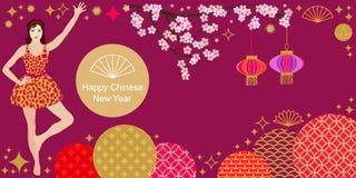 Carta cinese felice del nuovo anno Bella ragazza asiatica, ornamenti astratti, sakura di fioritura e lanterne orientali royalty illustrazione gratis