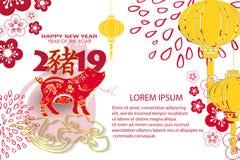 Carta cinese felice del nuovo anno 2019 con il maiale Maiale cinese di traduzione illustrazione di stock