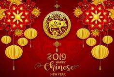 Carta cinese felice del nuovo anno 2019 Anno del maiale illustrazione vettoriale
