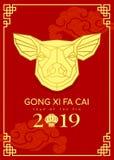 Carta cinese felice 2019 dell'insegna del nuovo anno con il segno dello zodiaco del maiale della testa dell'oro ed il GONG astrat Immagini Stock