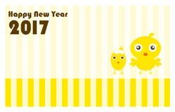 Carta con zodiaco cinese, l'anno del nuovo anno 2017 del gallo Fotografie Stock Libere da Diritti
