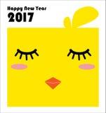 Carta con zodiaco cinese, l'anno del nuovo anno 2017 del gallo Fotografia Stock Libera da Diritti