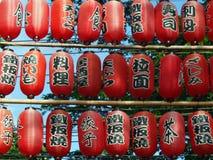 Carta da parati della lampada del Giappone Fotografia Stock