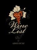 Carta de vinos Fotografía de archivo