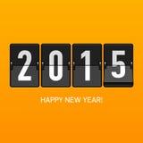 Carta del buon anno 2015 Immagine Stock Libera da Diritti