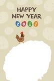 Carta del nuovo anno con il pollo e le uova variopinte Fotografia Stock Libera da Diritti