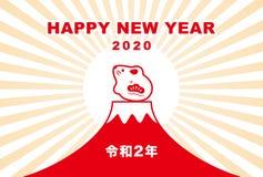 Carta del nuovo anno con il topo, la bambola del ratto e la montagna di Fuji per l'anno 2020 illustrazione vettoriale