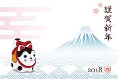 Carta del nuovo anno con un cane del guardiano e un Mt Fuji per l'anno 2018 illustrazione di stock