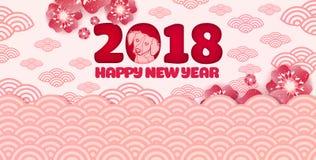 Carta del nuovo anno 2018 e fondo cinesi felici del fiore del cane Fotografie Stock Libere da Diritti