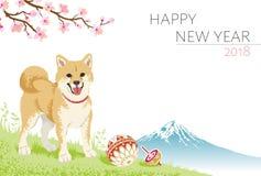 Carta 2018 del nuovo anno - inu di Shiba e giocattolo giapponese nella natura di primavera royalty illustrazione gratis