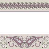 Carta dell'invito di nozze con l'ornamento etnico di Paisley del fiore illustrazione di stock