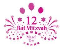 Carta dell'invito o di congratulazione di bat mitzvah Illustrazione di vettore illustrazione di stock