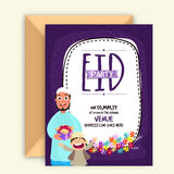 Carta dell'invito per Eid Mubarak Celebration Fotografia Stock