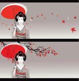 Carta della geisha Immagine Stock