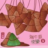 Carta di caduta di Dragon Boat Festival di cinese Immagini Stock Libere da Diritti