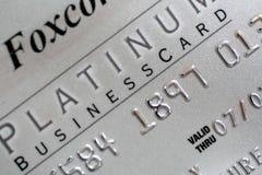 Carta di credito di affari del platino Fotografia Stock