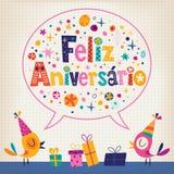 Carta di Feliz Aniversario Portuguese Happy Birthday Illustrazione Vettoriale