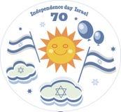 Carta di regalo di Israele di giorno di Independencee Immagini Stock Libere da Diritti