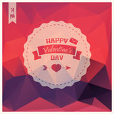 Carta di San Valentino, progettazione dell'etichetta, fondo del modello, vettore i Immagine Stock