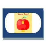 Carta ebrea del nuovo anno Fotografia Stock Libera da Diritti