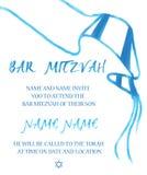 Carta ebrea dell'invito di bar mitzvah illustrazione di stock
