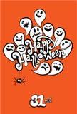 Carta felice di Halloween con l'invito divertente del fantasma a fare festa Fotografia Stock