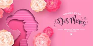 Carta francese di giorno di madri della mamma e del bambino del papercut royalty illustrazione gratis