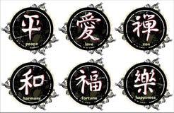 Carta japonesa de Grunge (kanji) Foto de archivo libre de regalías