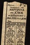 Carta per pane nel 1947 Fotografia Stock Libera da Diritti