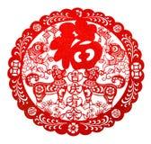 Carta tagliato piano rosso su bianco come simbolo del nuovo anno cinese del cane 2018 illustrazione vettoriale