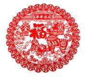 Carta tagliato piano rosso su bianco come simbolo del nuovo anno cinese del cane 2018 il cinese significa la famiglia della sicur royalty illustrazione gratis