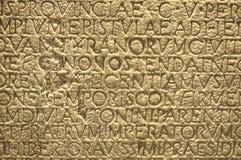 Cartas antiguas del texto griego de la escritura en la pared Imagen de archivo libre de regalías